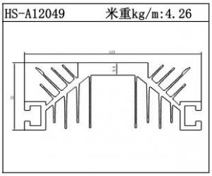 路灯散热器HS-A12049
