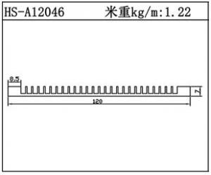 路灯散热器HS-A12046