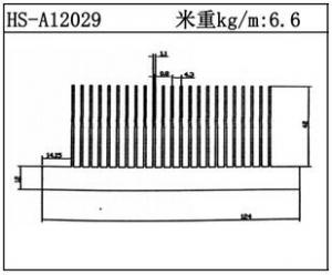 路灯散热器HS-A12029