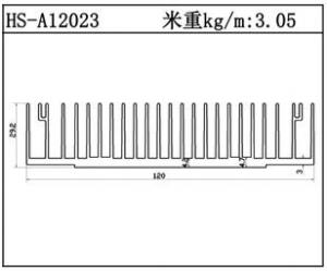 路灯散热器HS-A12023