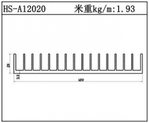 路灯散热器HS-A12020