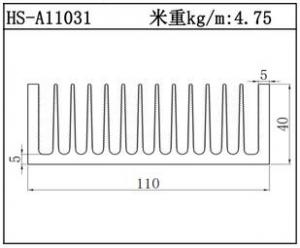 路灯散热器HS-A11031
