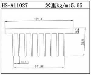 路灯散热器HS-A11027