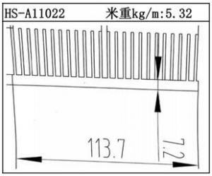 路灯散热器HS-A11022