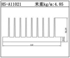 路灯散热器HS-A11021