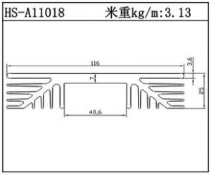 散热器铝型材HS-A11018