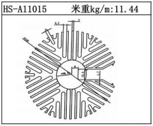 电子散热器HS-A11015