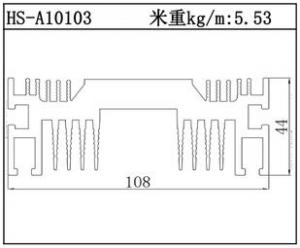 散热器铝型材HS-A10103