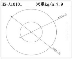 电子散热器HS-A10101