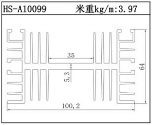 散热器铝型材HS-A10099