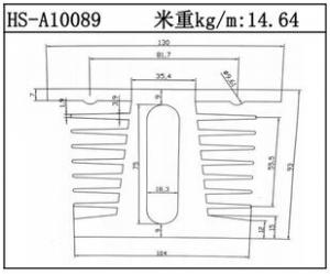 电子散热器HS-A10089