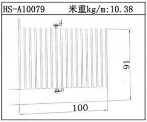 散热器铝型材HS-A10079