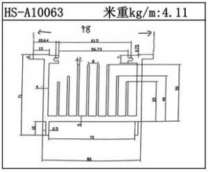 电子散热器HS-A10063