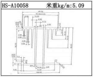 散热器铝型材HS-A10058