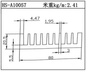 镇江散热器HS-A10057