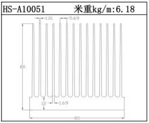 散热器铝型材HS-A10051