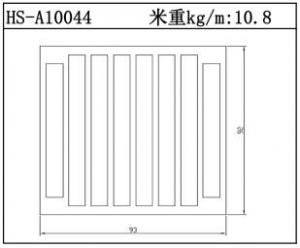镇江散热器HS-A10044