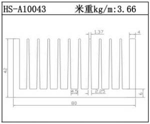 电子散热器HS-A10043