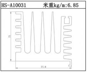 散热器铝型材HS-A10031