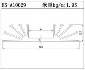 散热器铝型材HS-A10029