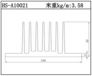 散热器铝型材HS-A10021
