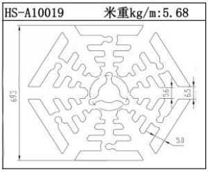 太阳花散热器HS-A10019