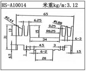 工业铝型材HS-A10014